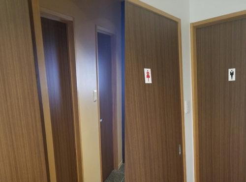 トイレは3個