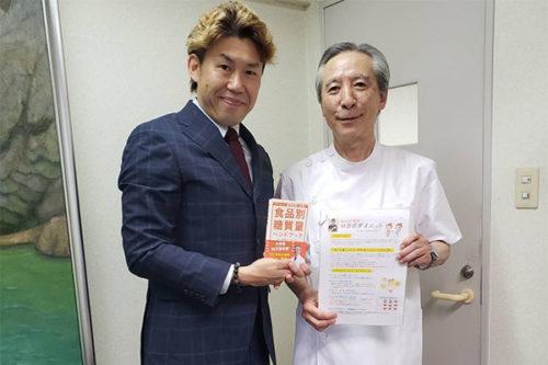 糖質制限食のパイオニア、江部康二先生